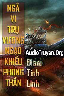 Audio Ngã Vi Trụ Vương Chi Ngạo Khiếu Phong Thần
