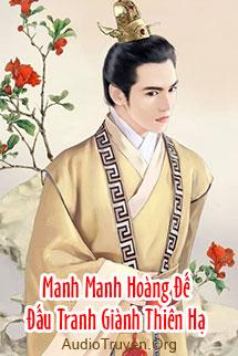 Audio Manh Manh Hoàng Đế DTGTH